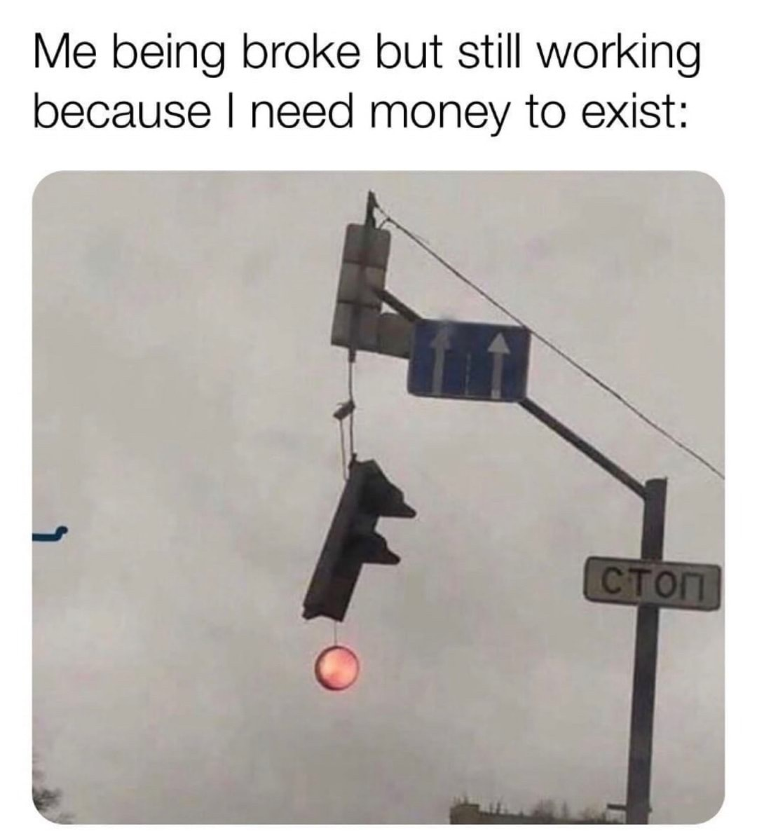 being dependent be like - meme