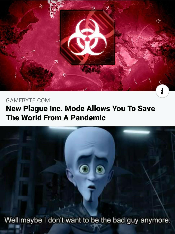Not anymore - meme
