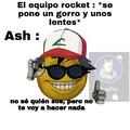 Momento rocket
