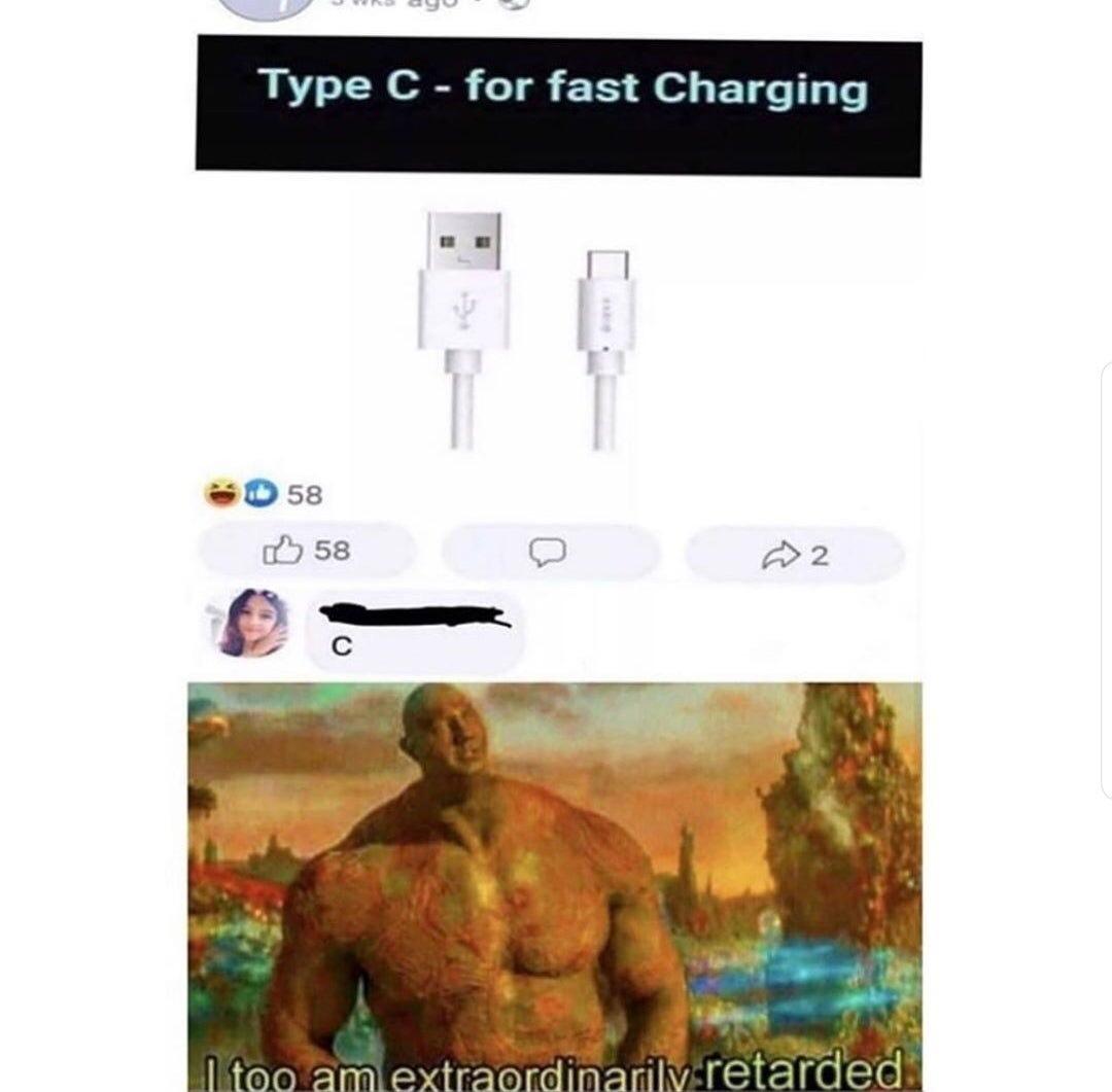 Gnééééé - meme
